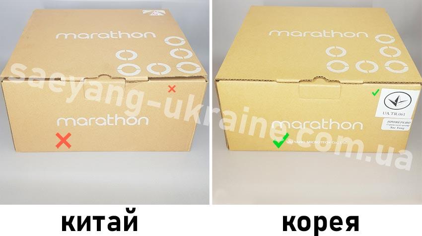 коробка фрезера Marathon оригинал и подделка