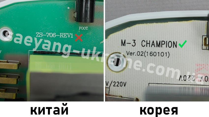 разница комплектующих подделки и оригинала Маратона 3