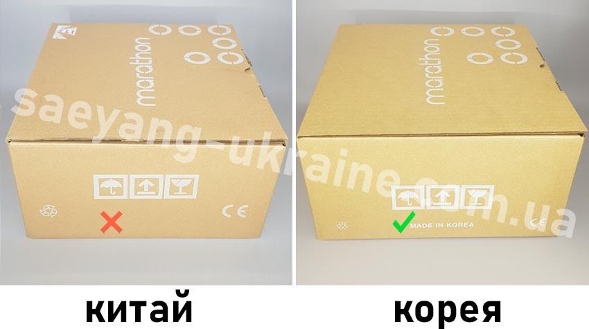 надписи на коробке фрезера Marathon оригинал и подделка