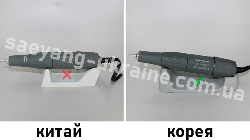 фото оригинальной и поддельной ручки аппарата Марафон Чемпион