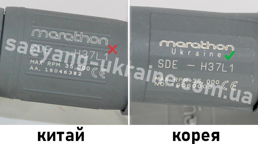 маркировка на оригинальной и поддельной ручке Маратон Чемпион